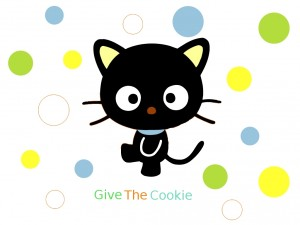 Give the cookie logo